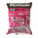 パナソニック 掃除機用 純正紙パック M型Vタイプ 5枚入り AMC−NC6