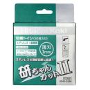 HiKOKI 105mm 切断トイシ 研ちゃんカット2 小箱 10枚入 0040-2596