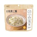 イザメシ 長期保存食 小松菜ご飯 100g