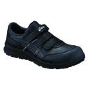 アシックス 作業靴 ウィンジョブ CP301 ブラック 26.5cm