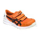 アシックス 作業靴 ウィンジョブ CP202 オレンジ×ブラック 26.5cm