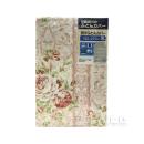 京都西川 掛けふとんカバー 花柄 シングルロング ピンク