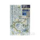 京都西川 敷きふとんカバー 花柄 シングルロング ブルー