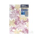 京都西川 敷きふとんカバー メルヘン シングルロング ピンク
