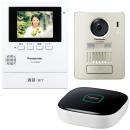 パナソニック ワイヤレス テレビドアホン ホームユニットセット 電源コード式 VL−SGZ30K