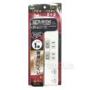 イエモア USBポート付きタップ 2個口 1M