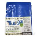 イエモア ブルーシート #3000 1.8x2.7M