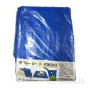 イエモア ブルーシート #3000 3.6x4.5M