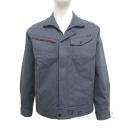 WAGENYA ストレッチワークジャケット ネイビー S