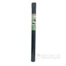 イエモア 高密度 防草シート 1×10m