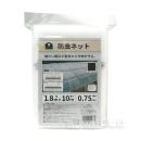 イエモア 防虫ネット 1.8×10M