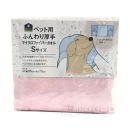 イエモアペット ペット用ふんわり厚手マイクロファイバータオル S ピンク