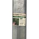 イエモア リアル長毛グラス 35mm 2×5m