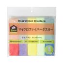 イエモア マイクロファイバー ダスター 5枚入(5色)