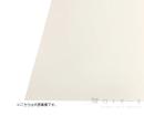 アルミ複合板 3mm厚 600×450mm 白