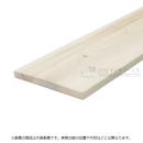 ホワイトウッド 2×10材 3F (約38×235×900mm) 【西日本】