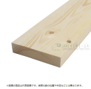 SPF 1×4材 12F (約19×89×3650mm) 【西日本】