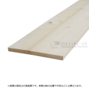 SPF 1×12材 3F (約19×286×900mm) 【西日本】