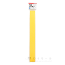 万能パッキン Lタイプ 厚さ1.5 黄 10枚入