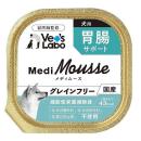 栄養補助食 メディムース 犬用 胃腸サポート