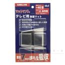 マットマン7+ テレビ用耐震マット 5mm厚 40X40mm