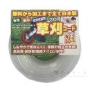 草刈りコード プロ用 角2.2mm 50m巻