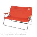キャプテンスタッグ アルミ 背付ベンチ用 着せかえカバー オレンジ UC−1653