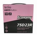 自動車用バッテリー GEC−75D23R