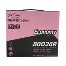 自動車用バッテリー GEC−80D26R