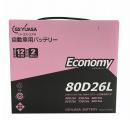 自動車用バッテリー GEC−80D26L