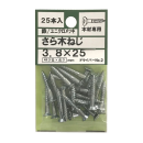 木材専用 さら木ねじ 3.8×25mm 25本入