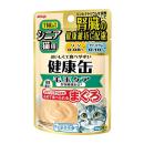 健康缶パウチ シニア猫用 毛玉ケア 40g