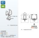 ネグロス電工 器具取付金具開口部上向用ネグロス電工 DK1UK−6