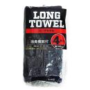 消臭機能付 ロングタオル ブラック 4枚入