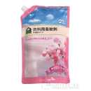 イエモア 衣料用柔軟剤 非濃縮タイプ 華やかなフローラルの香り 2L