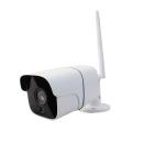 ダイビー屋外バレットカメラ ホワイト GS−DVY011