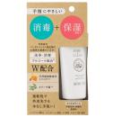 薬用 消毒ハンドミルク 携帯用 50g