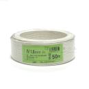 IV 1.6mm 50m 白