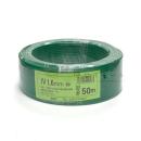 IV 1.6mm 50m 緑