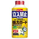 アースガーデン ネコ専用 立入禁止 強力粒剤 1000g