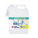 アース ヘルパータスケ らくハピ アルコール 除菌EXワイド つめかえ用 5L