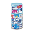 らくハピ 防カビ剤 カチッとおすだけ お風呂用 無香料