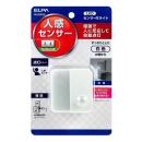 ELPA LED人感センサー付ライト(サービスコンセント付) コンセント式 PM−LC301(W)