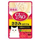 CIAO チャオ パウチ ささみ ほたて味 本格ほたてだし 40g