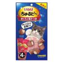 いなば ちゅるビ〜 猫用 まぐろと焼かつお 4袋