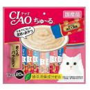 CIAO チャオ ちゅ〜る まぐろバラエティ 20本