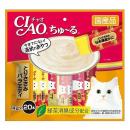 CIAO チャオ ちゅ〜る とりささみバラエティ 20本