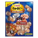 いなば ちゅるビ〜 犬用 ささみと焼ささみ 関節の健康配慮 8袋