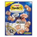 いなば ちゅるビ〜 犬用 ささみと焼ささみ 骨の健康配慮 8袋