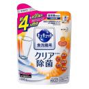 食洗機用 キュキュット クリア除菌 オレンジオイル配合 つめかえ用 550g